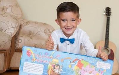 Шестирічний хлопчик встановив рекорд України, назвавши 196 країн за 13 хвилин