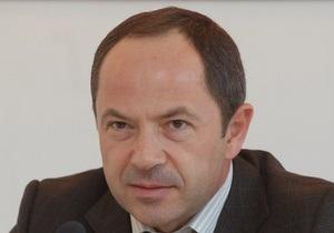 Дело: Янукович назначит Тигипко секретарем СНБО