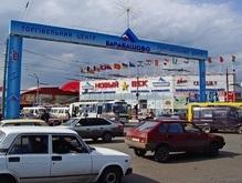 В Харькове горит рынок Барабашово