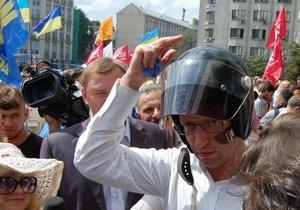 Оппозиция подает в суд на Януковича