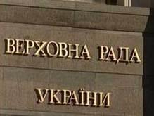 Под стенами комитета ВР прошла акция по защите интеллектуальной собственности