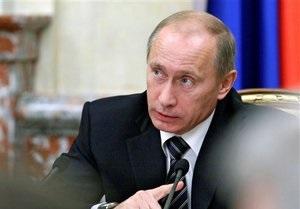 Путин: РФ продолжит поддерживать Украину в МВФ