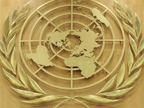 В ООН произошла смена непостоянных членов Совбеза