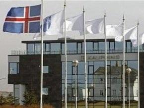 Исландия просит финансовую помощь у Европы и США