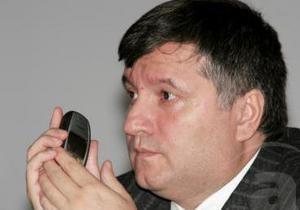 СБУ заявило о фальсификации аудиофайлов прослушивания телефона экс-губернатора Авакова