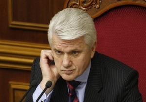 Верховная Рада разрешила отдельным депутатам формировать коалицию