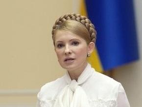 Тимошенко: Кредит ВБ является весомым шагом для сбалансирования бюджета