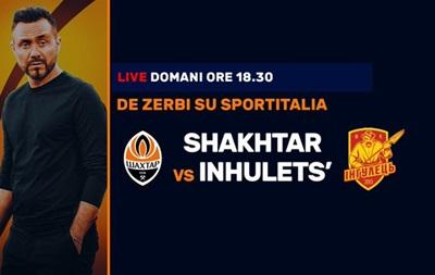 Известный итальянский телеканал выкупил права на трансляцию матчей Шахтера