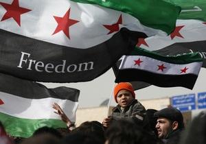 В Сирии наступило перемирие