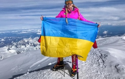 Первая украинка покорила  гору-убийцу