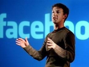На социальную сеть Facebook совершена кибер-атака