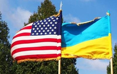 У США схвалили збільшення фіндопомоги Україні