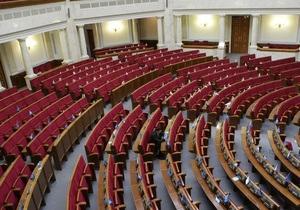 БЮТ инициирует проведение внеочередного заседания Рады