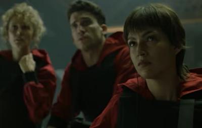 Netflix опублікував трейлер останнього сезону Паперового будинку
