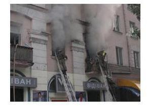 Комиссия по чрезвычайным ситуациям озвучила главную версию трагедии в Днепродзержинске