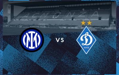 Динамо Київ проведе спаринг з Інтером