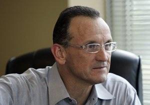 Бывшим руководителям Blackwater предъявлены обвинения в незаконном обороте оружия