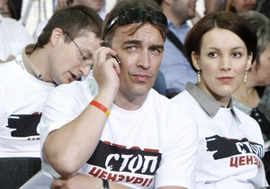 Активисты Стоп цензуре! просят всех депутатов обнародовать декларации о доходах