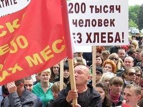 FT: Украина собирается защитить бедные семьи, запретив азартные игры