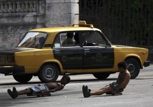 Кубинцам впервые за 50 лет разрешили покупать автомобили