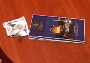 Новости Киева - отель Украина - проституция - В одном из отелей в центре Киеве проститутки размещали объявления о своих услугах в буклетах