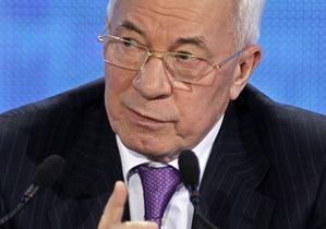 Вопрос о получении Украиной статуса наблюдателя при ТС обсудят в конце мая - Азаров
