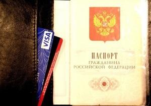 Российскому туристу вернули потерянные в Таиланде паспорт и $15 тысяч