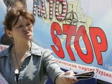 В центре Донецка началась борьба с НАТО