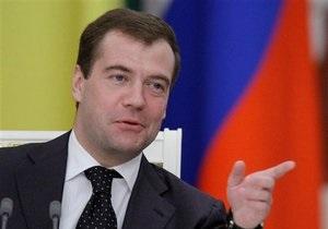 Медведев отказался объявить решение об участии в президентских выборах