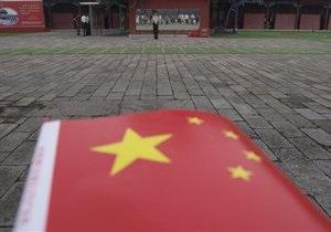 Власти Китая опасаются роста социальной напряженности в стране