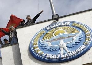В Кыргызстане создали временный Центризбирком. Его глава сразу же подала в отставку