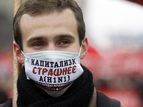 Фотогалерея: Ленин и свиной грипп
