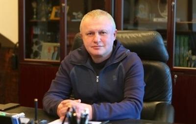 Суркіс - про жеребкування ЛЧ: Динамо має всі можливості, щоб гідно протистояти суперникам
