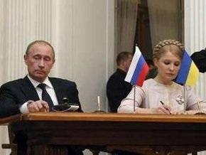 Тимошенко предложила Путину обменяться акциями авиаконцернов