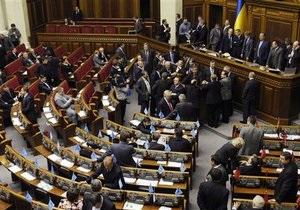 Рада приняла за основу сопровождающие проект госбюджета-2011 правки в законодательство