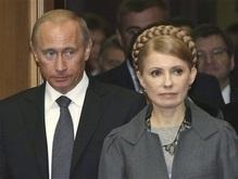 Тимошенко: Переговоры с Россией о газе и ВТО будут идти параллельно