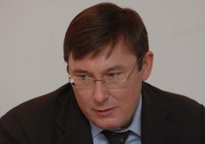 Луценко выступил в суде