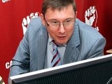 Луценко предупредил о провокациях во время празднования Крещения Руси