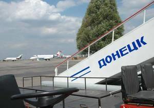 Милиция задержала мужчину, угрожавшего взорвать самолет в Донецке
