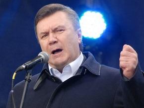 Янукович сорвал голос