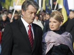 На саммите Восточного партнерства Украину представят Ющенко и Тимошенко
