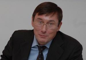 Луценко обжаловал возбуждение против него уголовного дела