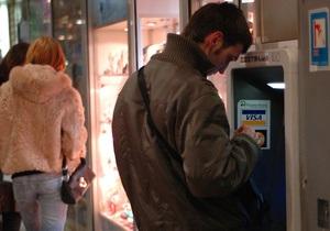 Один из крупнейших банков Украины объединяет банкоматные сети со Сбербанком России
