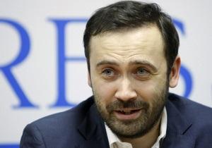 Госдума РФ на месяц лишила эсера голоса за высказывание  жулики и воры
