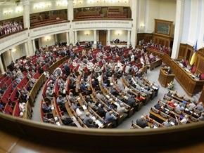 Кабмин предложил урезать финансирование Верховной Рады на 200 миллионов