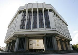 Верховная Рада Крыма решила создать территорию прямого сотрудничества с ЕЭП