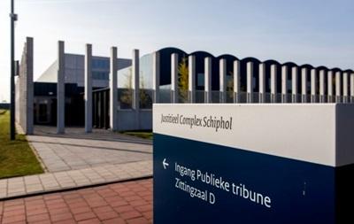 В Нидерландах снова будут слушать дело МН17