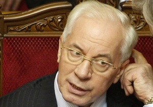 Азаров считает, что задача  номер один  для Украины - запуск собственных НПЗ