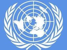 Совбез ООН объявил о проведении экстренного заседания