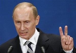 Проводим дедушку на пенсию: В Москве задержали участников антипутинского протеста